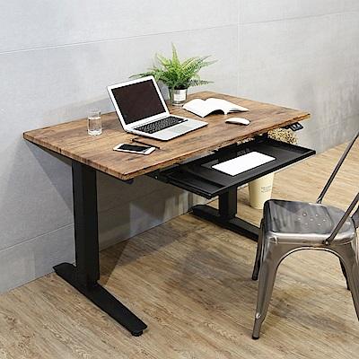 澄境 專利可遙控升降站坐交替工作桌120x70x74-121-DIY