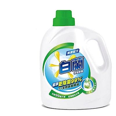 白蘭 茶樹除菌超濃縮洗衣精 2.7kg x 4入組/箱購