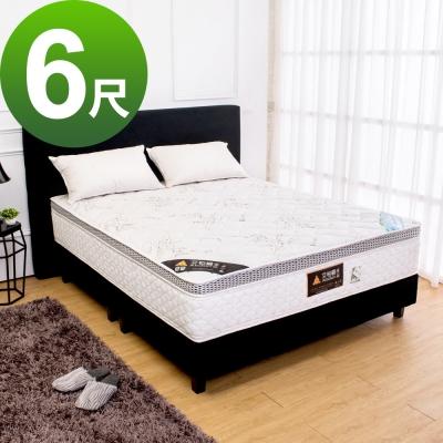 Bernice-頂級天絲環保綠能乳膠獨立筒床墊(適中偏硬)-6尺加大雙人