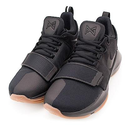 NIKE-PG-1-EP男籃球鞋-黑