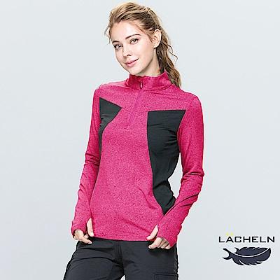 【LACHELN】拼接保暖立領衫-(L73WC16)