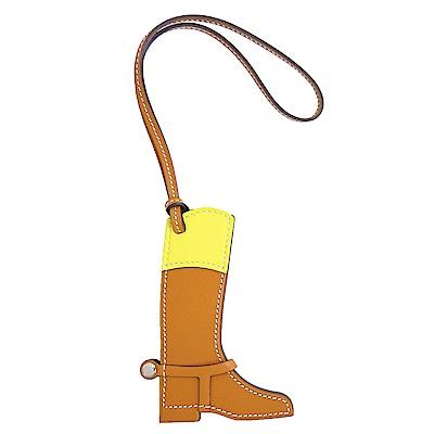 HERMES 馬靴造型拼色牛皮吊飾(卡其X黃)