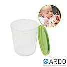 (即期品)ARDO安朵 瑞士新生兒寶寶餵食杯 副食品杯 50ml(效期至2019.10月)