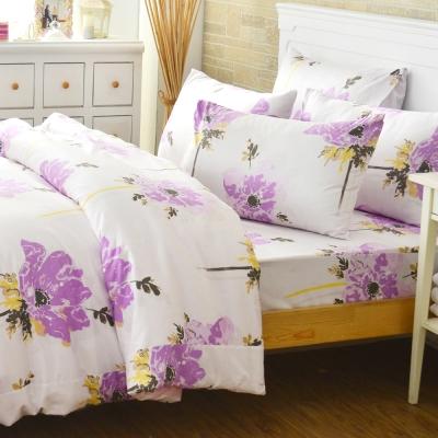 LAMINA 花語綻放-粉紫-精梳棉三件式床包組(加大)
