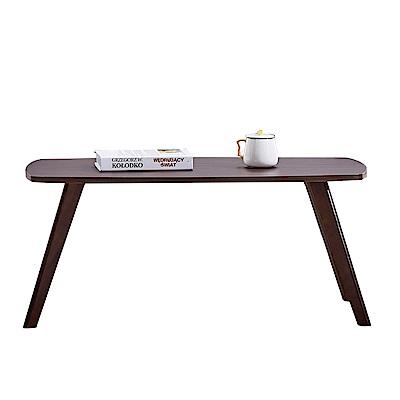 AT HOME-北歐設計3.3尺胡桃大茶几(100*50*44cm)羅比