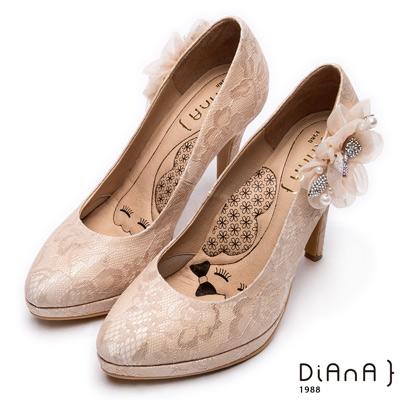 DIANA 超厚切LADY款--波爾多法式蕾絲布花朵飾釦晚宴跟鞋-裸