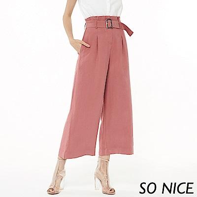 SO NICE夏季浪漫粉紙袋寬褲