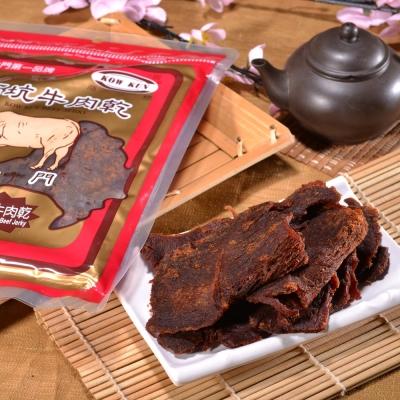 金門高坑 原味牛肉乾 4包 (180g/包)
