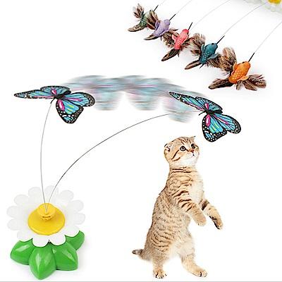 DYY》翩翩飛舞自動旋轉蝴蝶貓逗貓玩具(顏色隨機)