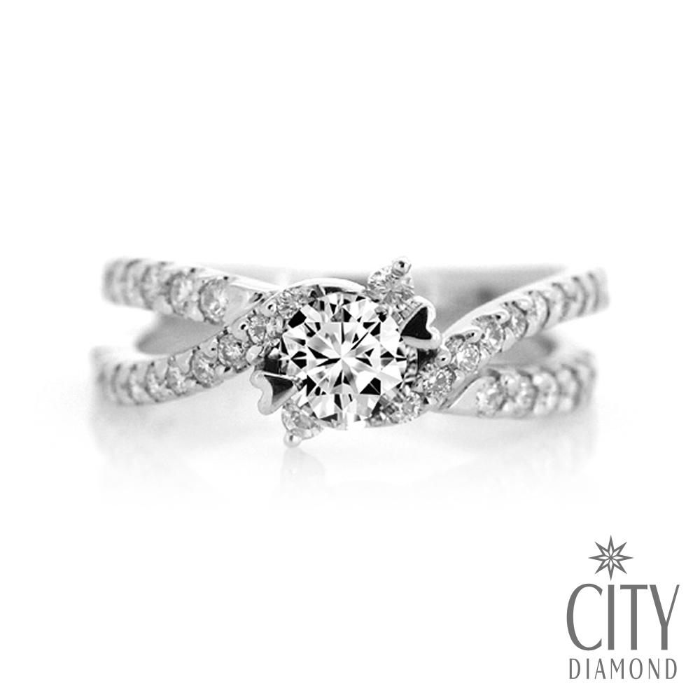 City Diamond『說好的幸福』51分鑽戒
