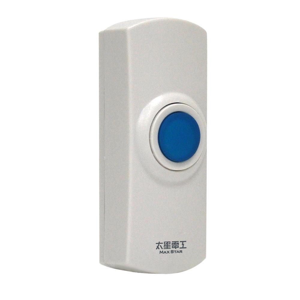 太星電工SKANDIA組合式門鈴按鈕發射器DL01