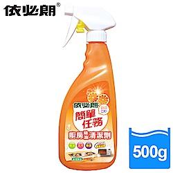 依必朗簡單任務廚房除油清潔劑500g