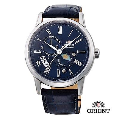 ORIENT 東方錶 SUN&MOON系列 日月相錶 皮帶款 藍色-42.5mm