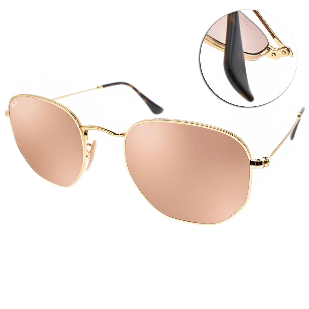 RayBan太陽眼鏡 經典品牌/金-粉水銀#RB3548N 001Z2