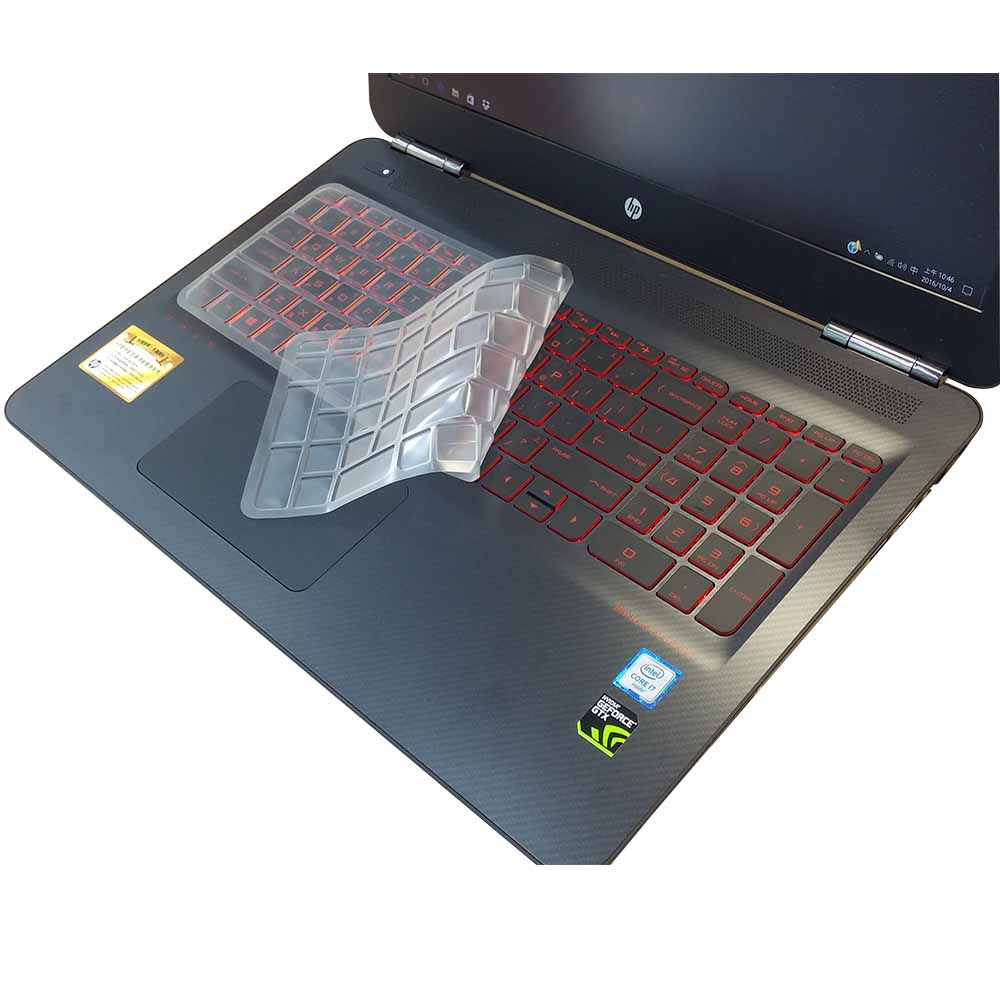 EZstick HP OMEN  ax043TX  專用 奈米銀TPU鍵盤膜