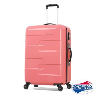 AT美國旅行者 24吋Puzzle Cube炫彩立體拼圖硬殼四輪行李箱(蜜桃粉)