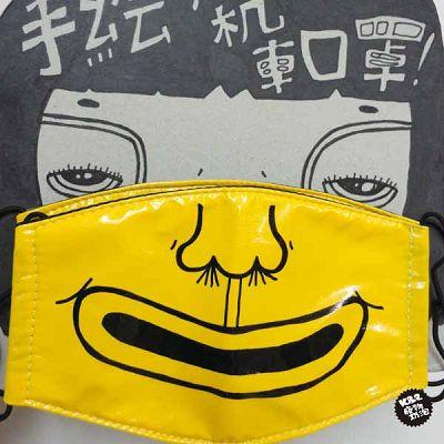 奶泡隨手畫口罩-香腸嘴(黃)