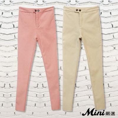 內搭褲 雙按釦修身鉛筆窄管褲 二色-Mini嚴選