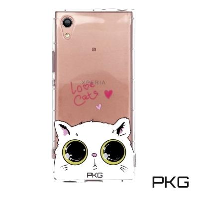 PKG SONY XA1 空壓氣墊保護殼(時尚彩繪)娃娃貓
