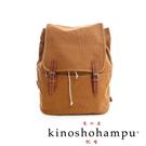 kinoshohampu 單車旅行系列 牛皮雙飾帶帆布後背包 駝
