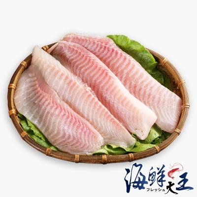 海鮮大王 極鮮台灣鯛魚片?4包組(400g±10%/包)(5入/包)