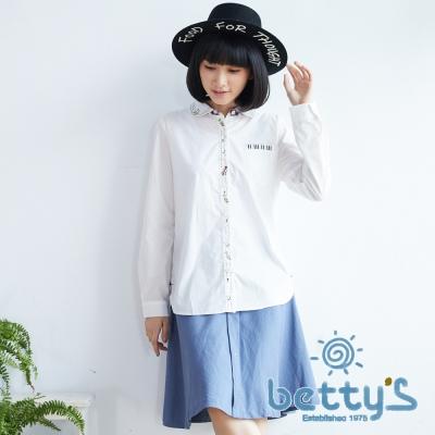 betty's貝蒂思 釘釦點綴氣質圓裙(藍色)