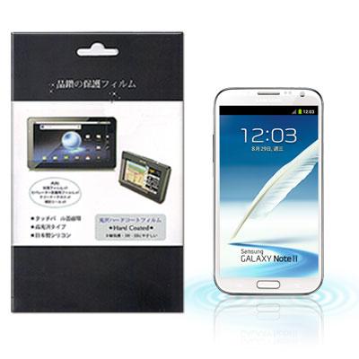 SAMSUNG NOTE2(N7100) 專用螢幕保護貼