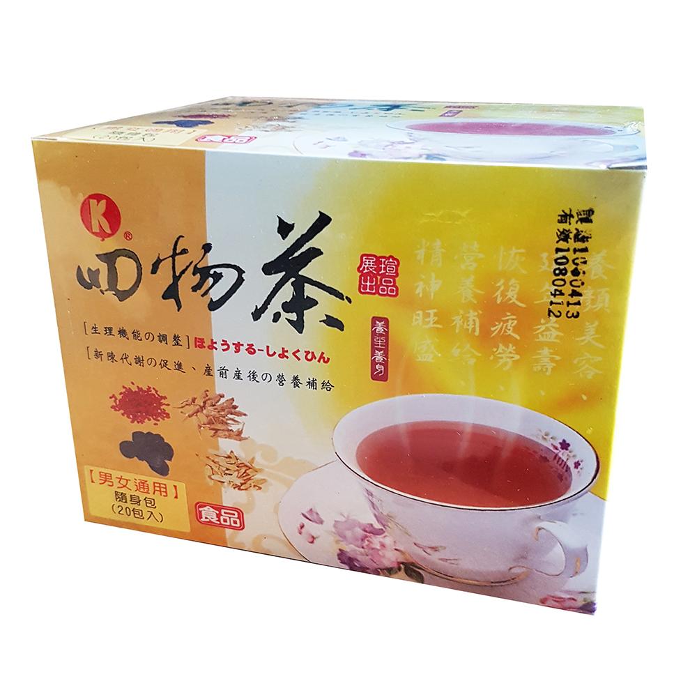 展瑄 四物茶-切碎濃縮(5gx20包)