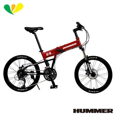 HUMMER 20吋451鋁合金27速機械碟煞折疊車(艷麗紅) HM2700D-R