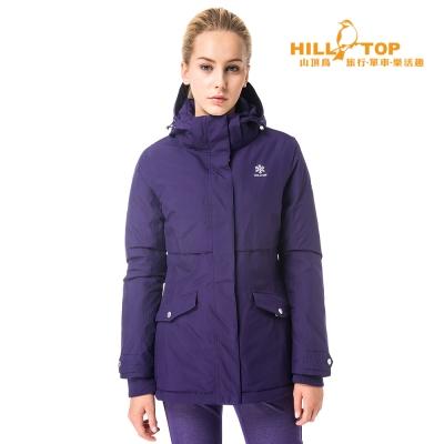 【hilltop山頂鳥】女款WS防風防小雨蓄熱羽絨外套F22FV8紫