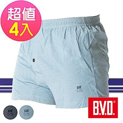 BVD 單寧風針織五片式開檔四角褲(超值4件組)