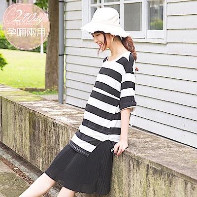 質感橫條紋X拼接紗裙造型孕哺洋裝-OB嚴選