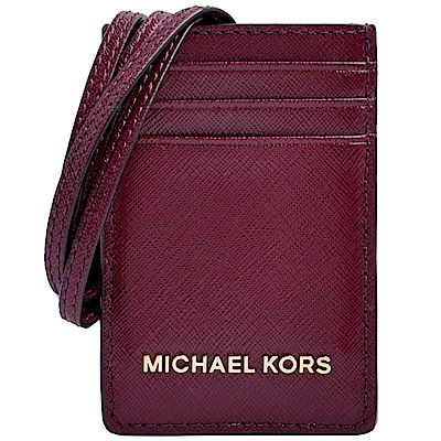 MICHAEL KORS JET SET TRAVEL 金字防刮皮革亮面證件票卡夾-葡萄紫