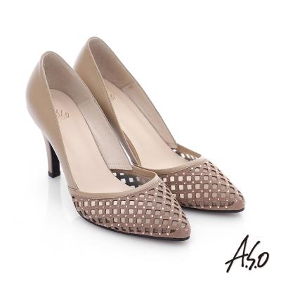 A.S.O 璀璨注目 真皮鏤空貼鑽高跟鞋 卡其色