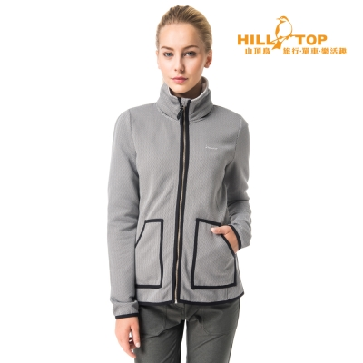 【hilltop山頂鳥】女款吸濕ZISOFIT保暖刷毛外套H22FT3白灰/黑
