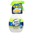 P&G Febreze 布製品消臭除菌噴霧-綠茶(370ml)
