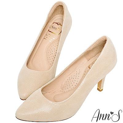 Ann'S成熟氣質3D氣墊細緻蛇紋羊皮尖頭高跟鞋-杏