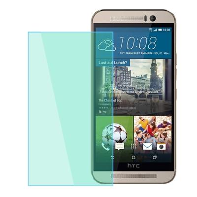 MOCOLO HTC One M9 0.3mm弧形9H鋼化(防爆)玻璃保護貼
