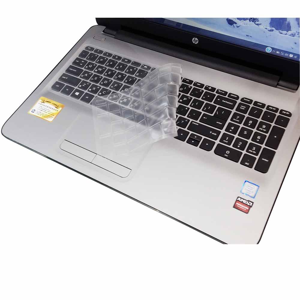 EZstick HP 15-ac159TU  專用 奈米銀 TPU 鍵盤膜
