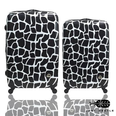 Just Beetle動物樂園系列之長頸鹿紋24吋+20吋輕硬殼旅行箱/行李箱-黑白色