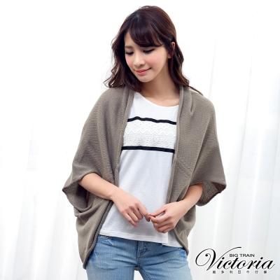 Victoria 素面線衫外套-女-灰卡其