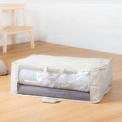 森林系 淳衣物棉被整理袋(特大)二入組