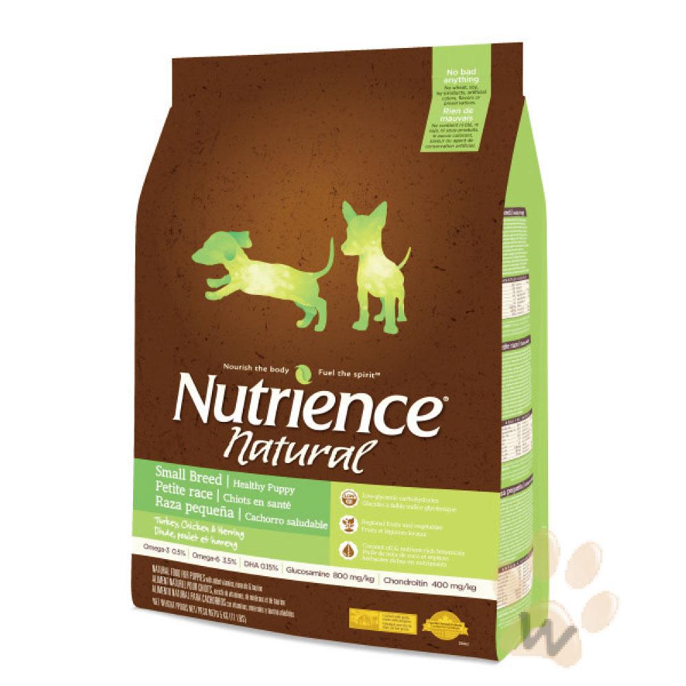 美國Nutrience紐崔斯 Natural小型幼犬火雞肉2.5kg 1入