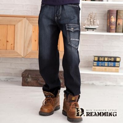 Dreamming 率性JK多口袋刷色中直筒牛仔褲