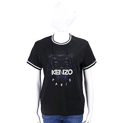 KENZO Tiger 虎頭刺繡織帶領黑色棉質T恤
