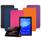 VXTRA SONY Xperia Z4 Tablet經典皮紋超薄三折保護套