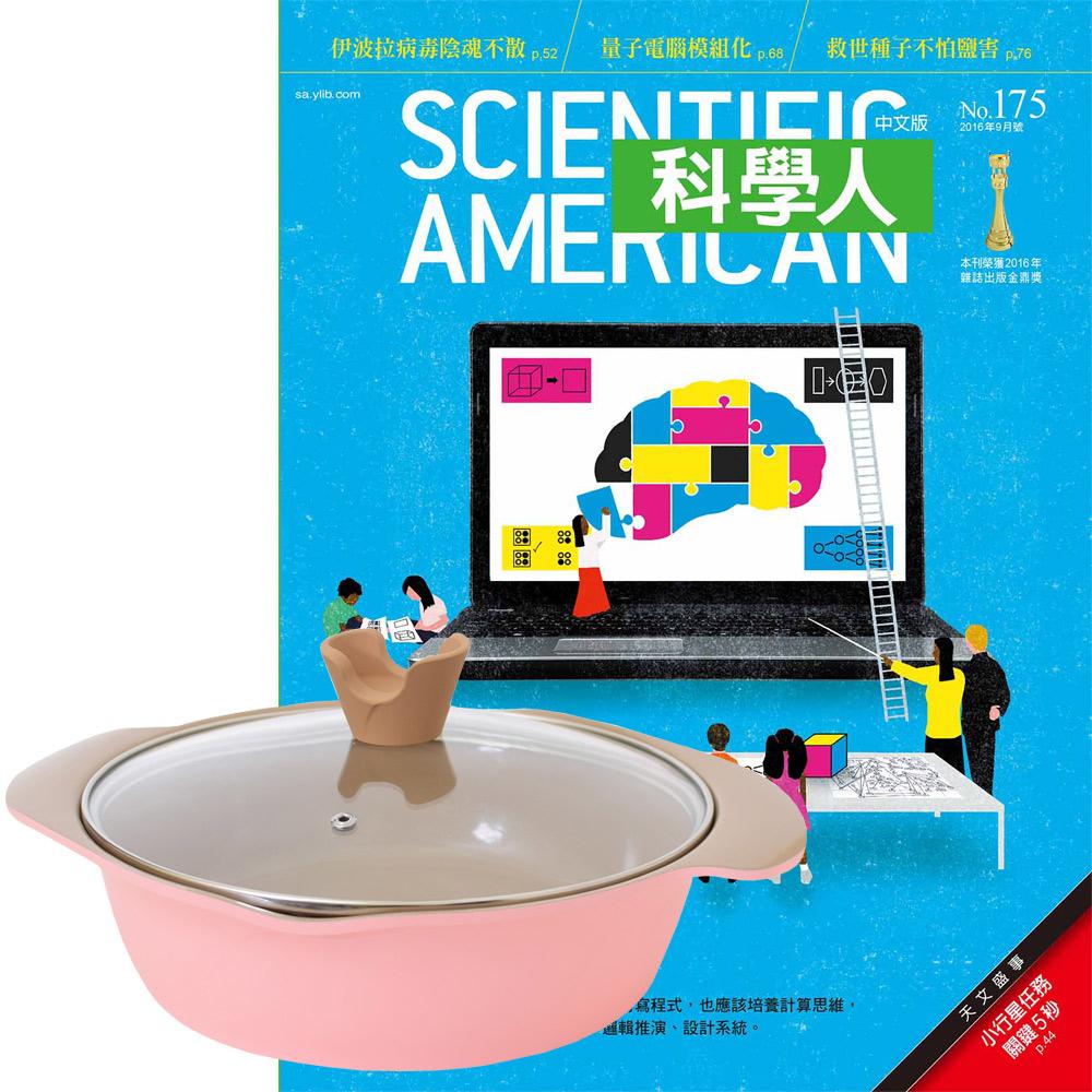 科學人 (1年12期) 贈 頂尖廚師TOP CHEF玫瑰鑄造不沾萬用鍋24cm