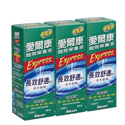 愛爾康 超效保養液 Alcon Express 355ml X 3入組