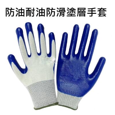 防油耐油防滑塗層手套-3雙入