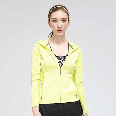 【TOP GIRL】亮光紗連帽剪接外套-黃色